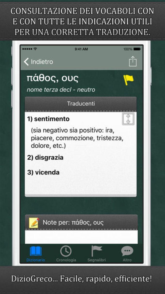DizioGreco per iPhone