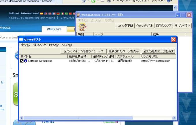 WebWatcher