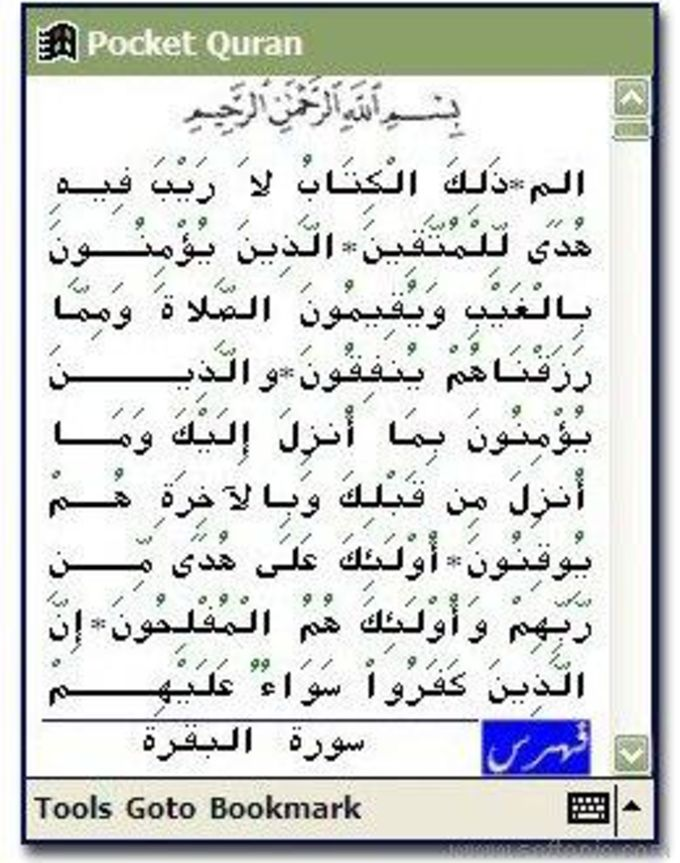 Pocket Quran