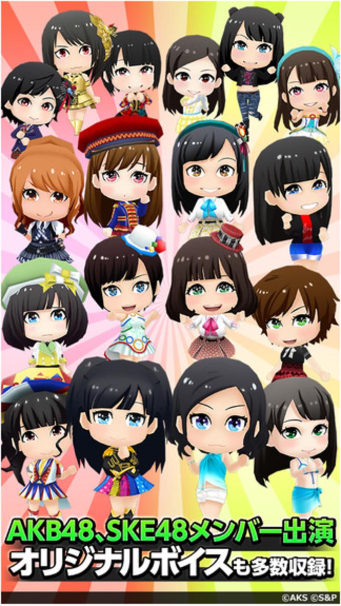 AKB48 SKE48 ついに公式音ゲーでました。(公式)