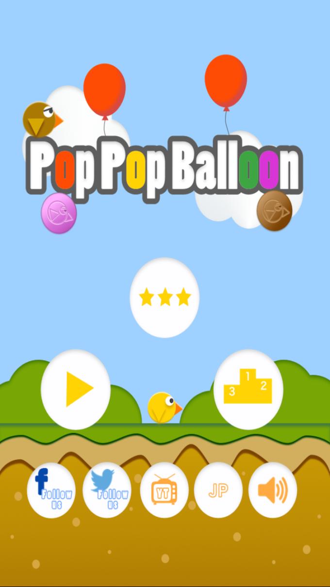 PopPopBalloon