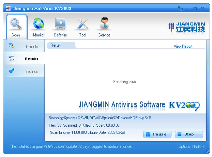 Jiangmin Antivirus