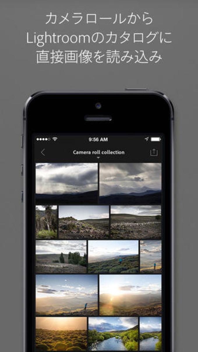 Adobe Lightroom for iPhone