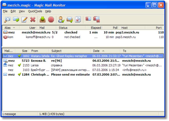 Magic Mail Monitor