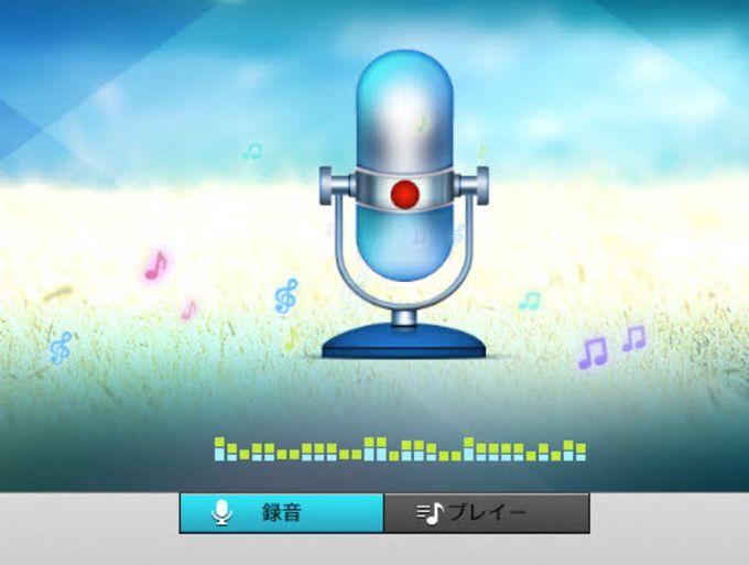 Apowersoft Mac用音声録音達人