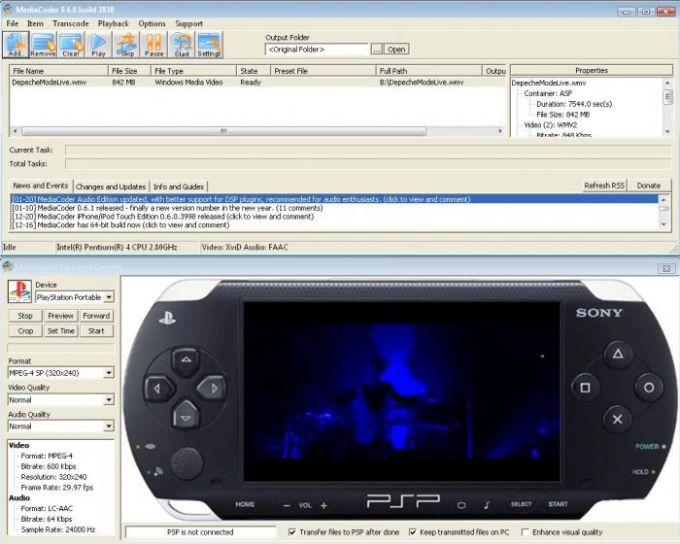 MediaCoder PSP Edition