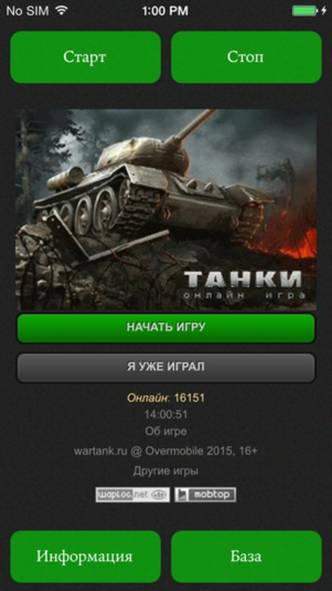 Tanki Online Pro - Awesome Bot for Solving Missions, Getting Rewards in the War Game with the best Strategy and Shooting