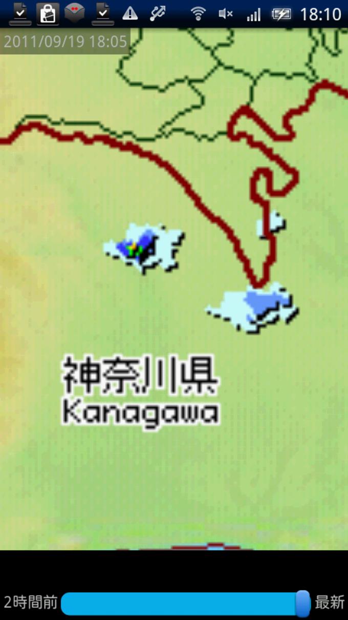 東京のお天気レーダー