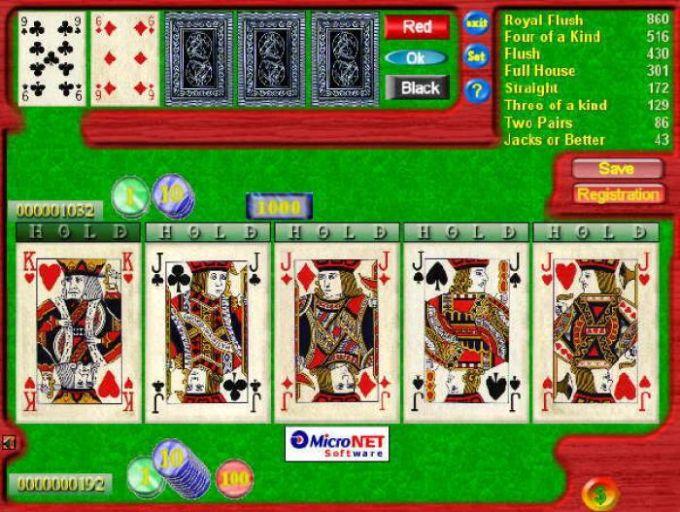 PokerMaster - Descargar