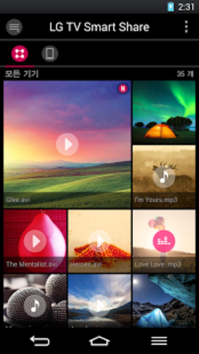LG TV SmartShare-webOS