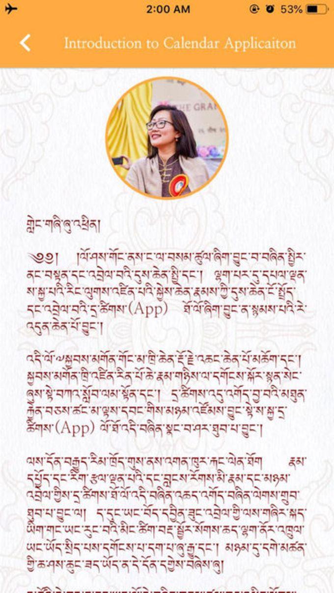 Sakya Calendar