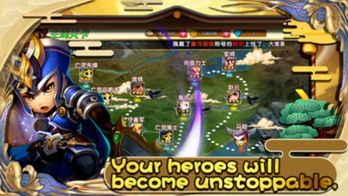 Three Kingdoms - zhuge warrior
