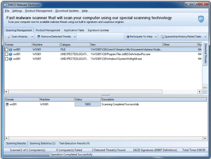 EMCO Malware Destroyer