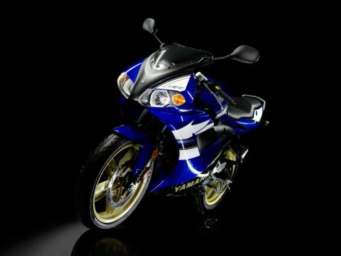 Thème Yamaha