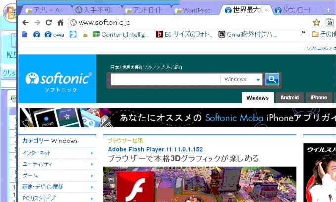 アンドロイド-のvnc - viewer (Android VNC viewer)