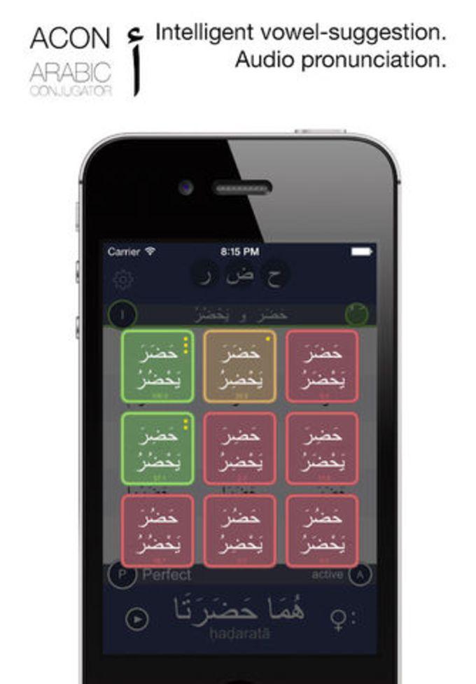 ACON the Arabic Verb Conjugator