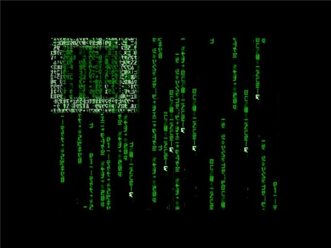 The Matrix Screensaver