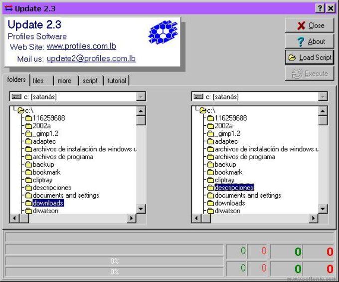 Profiles Software Update