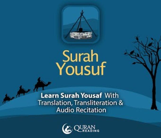 Surah Yousaf