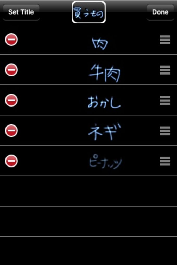 手書きツール