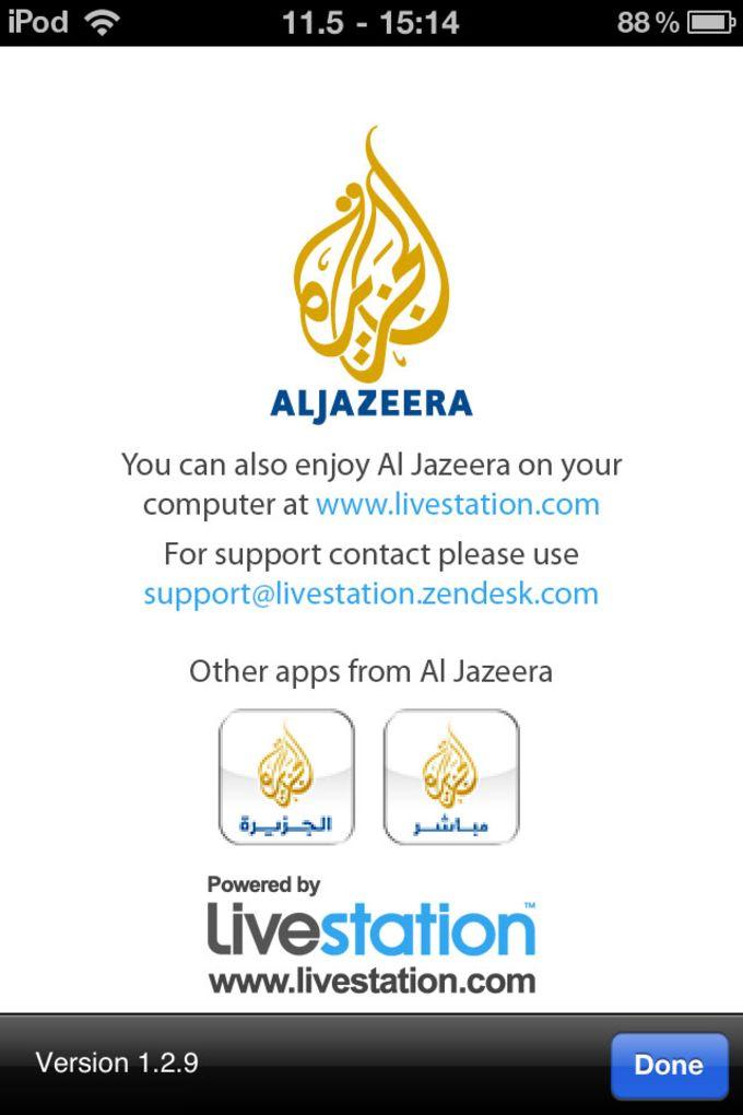 blogs.aljazeera.net - مدونات الجزيرة