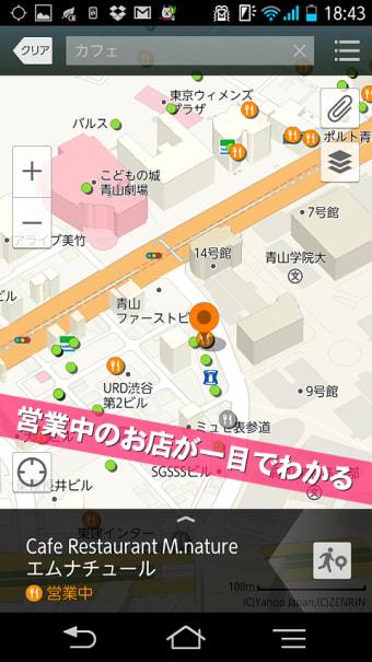 Yahoo MAP - 無料ヤフーのナビ地図アプリ