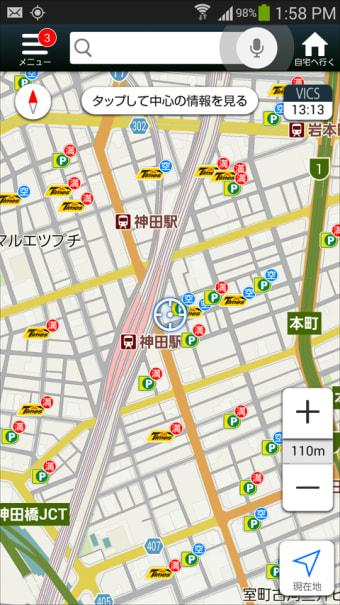 Yahooカーナビ -無料ナビ渋滞情報も地図も自動更新