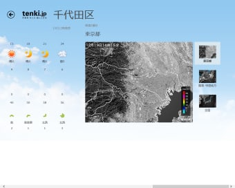 tenki.jp for windows 8
