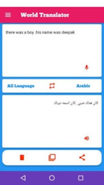 Speech to text translator-Spanish to English