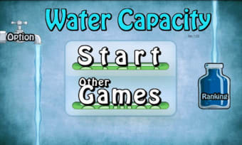 水を満たすゲーム
