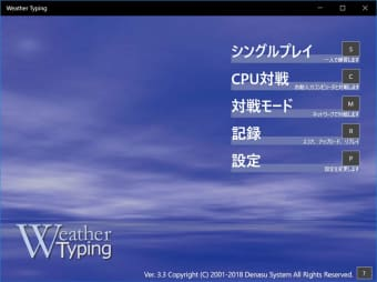 Weather Typing