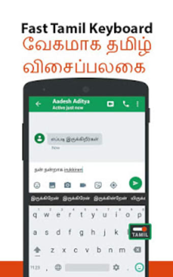 Fast Tamil keyboard- Fast English to Tamil Typing