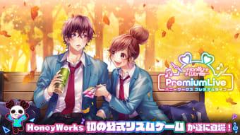 HoneyWorks Premium Liveハニプレ
