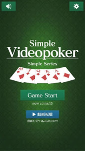 SimpleVideoPoker