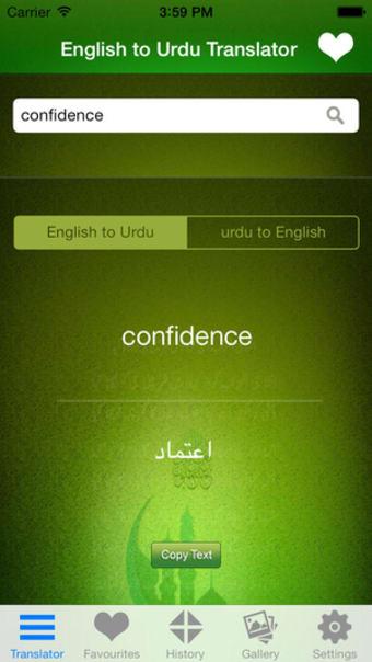 English Urdu Translator Dictionary