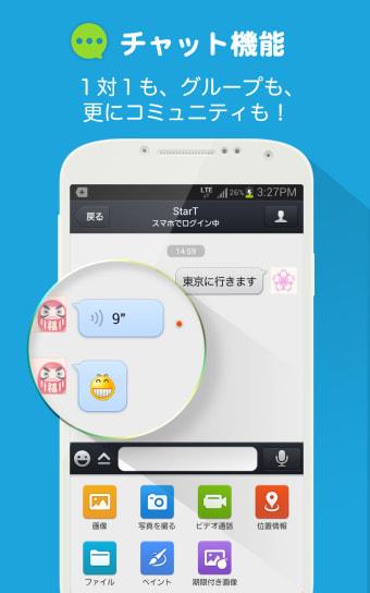 QQ日本版