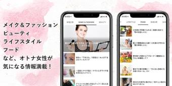 つやプラ - 40代からの美容アプリ