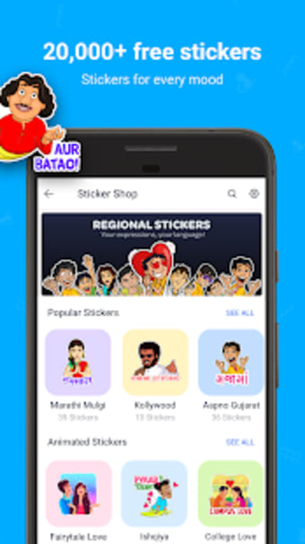 Hike Sticker Chat