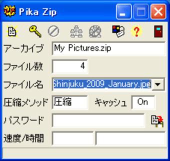 Pika Zip