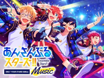 あんさんぶるスターズMusic - ONLY YOUR STARS Edition -