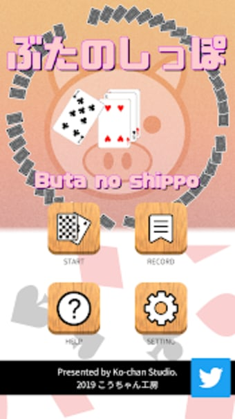 Buta no shippoFree Playing Cards