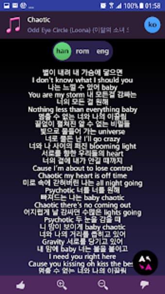 Lyrics for LOOΠΔ Loona Offline