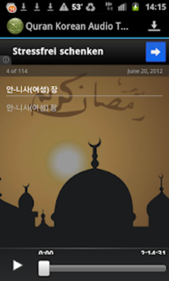 Quran Korean Translation Audio