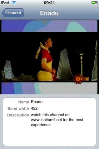 TVUPlayer