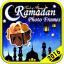 Ramadan Mubarak Photo Frames