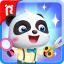 Baby Pandas Hair Salon