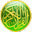 Al Quran für Windows 10