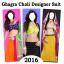 Ghagra Choli Designer Suit