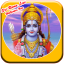 Sri Rama Live Wallpaper FreeHD