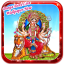 Durga Devi Live Wallpaper New